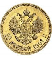 Золота монета 10 рублів 1901 Микола 2 Росія