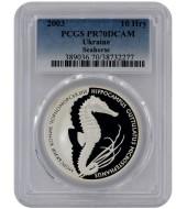 Срібна монета 1oz Морський Коник Чорноморський 10 гривень 2003 Україна (PCGS PR70DCAM)