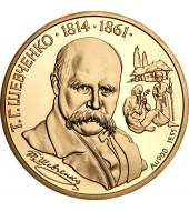 Золотая монета 1/2oz Т. Г. Шевченко 200 гривен 1996 Украина