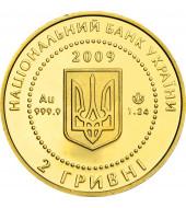 Золотая монета 1/25oz Черепаха 2 гривны 2009 Украина