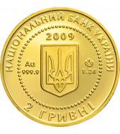 Золотая монета 1/25oz Скифское Золото. Кабан 2 гривны 2009 Украина