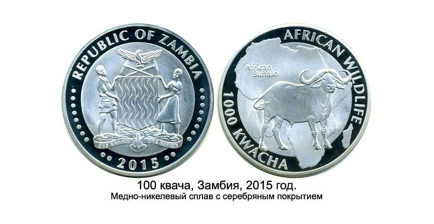 Монети Африки